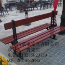 供应供应户外休闲公园椅-广东户外家具
