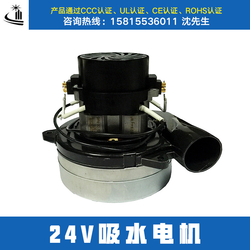 供应厂家直销扫地机设备电机清洗机设备电机鼎弘传动设备24V吸水电机