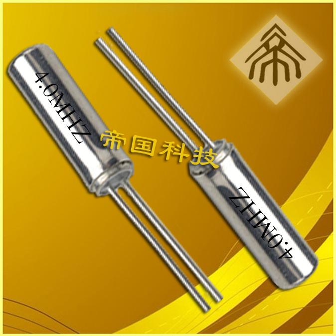 供应12M音叉水晶晶体3*8国产晶振