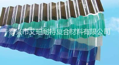 泰州大量供应艾珀耐特采光板、透明瓦、树脂瓦、玻璃钢瓦厂家