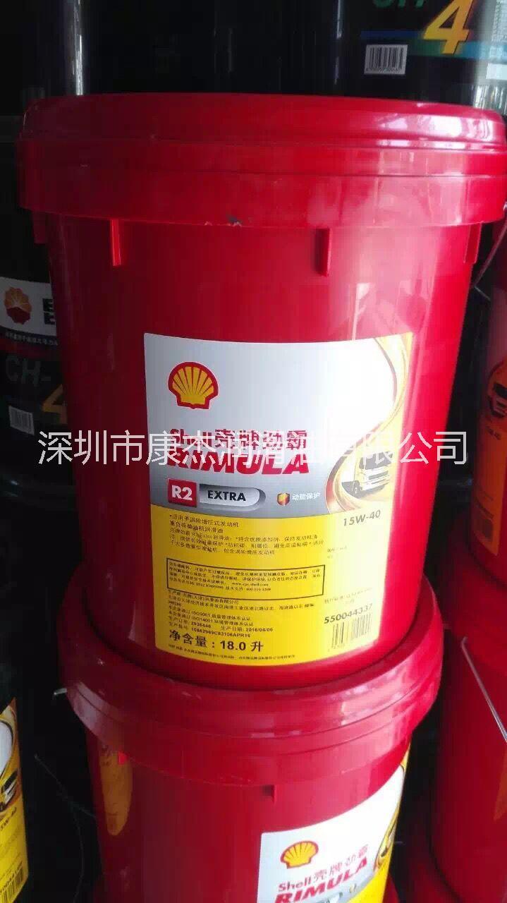 供应壳牌劲霸R2 15W-40柴机油 车用润滑油厂家
