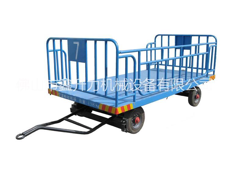 护栏式行李车、行李平板车、拖车销售
