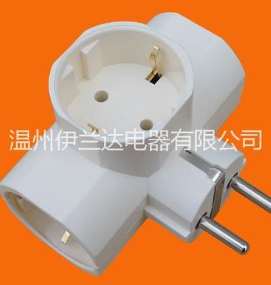 插座转换插头图片/插座转换插头样板图 (2)