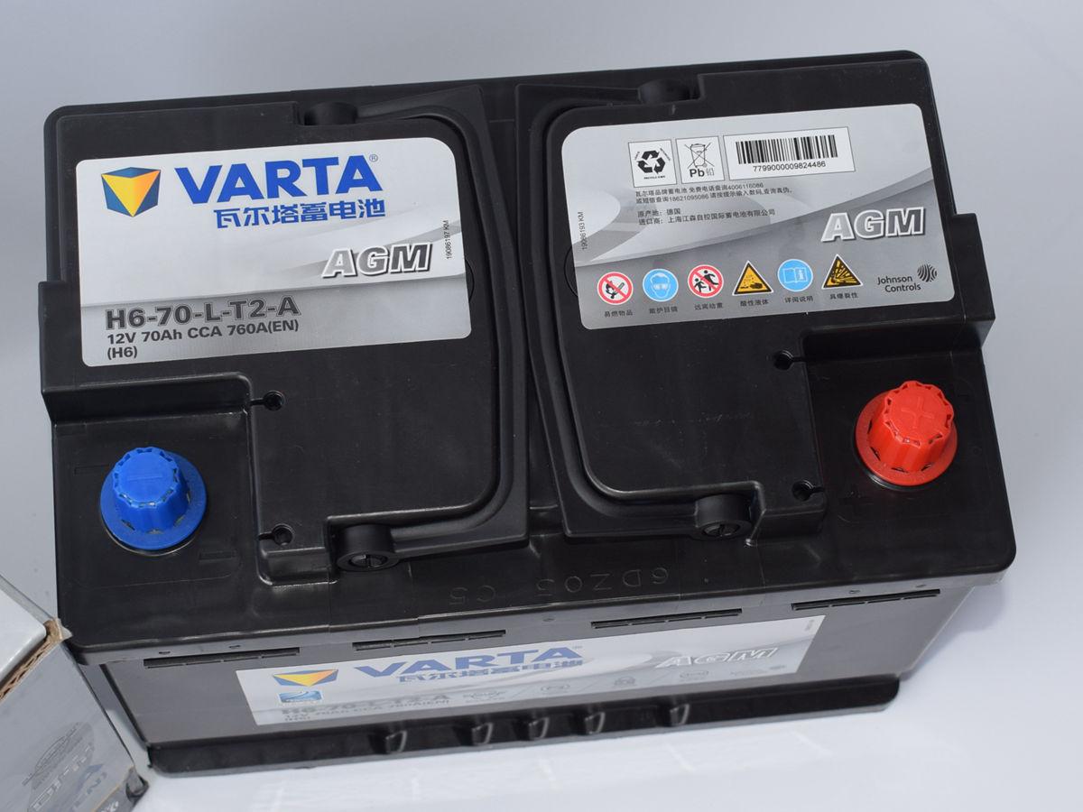 供应瓦尔塔AGM70 H9-70-T2-L-A启停专用电池奔驰宝马奥迪保时捷路虎捷豹玛莎拉蒂宾利凯迪拉克大众
