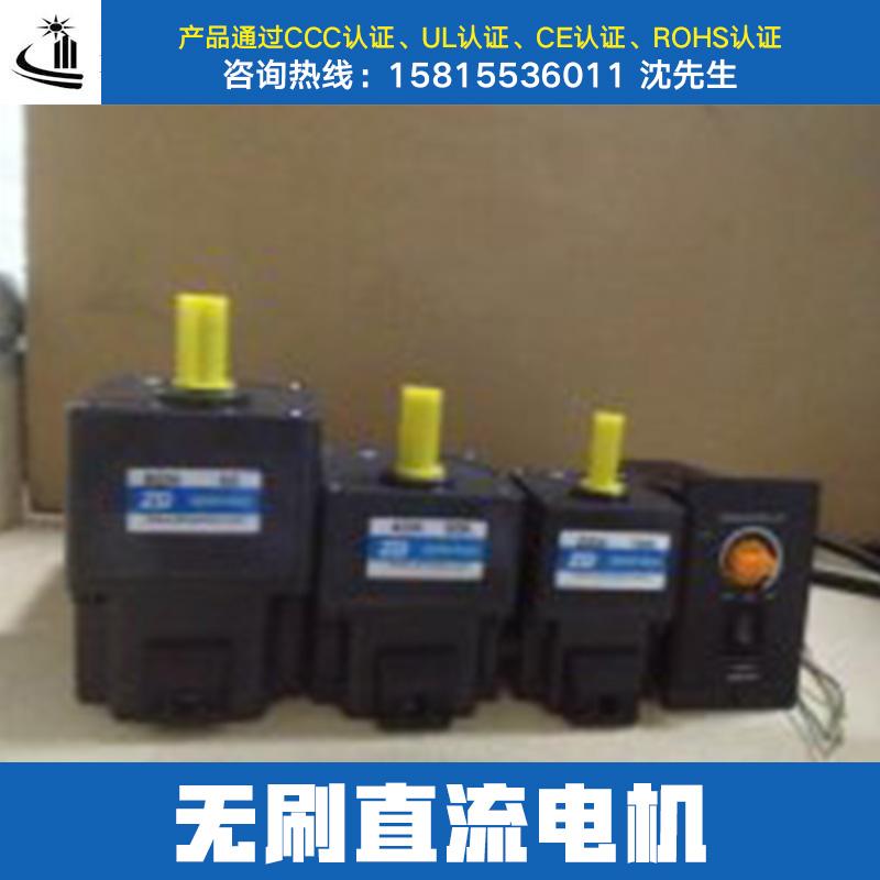 供应无刷直流电机报价,无刷直流电机用途,无刷直流电机价格,电机厂家
