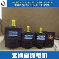 深圳无刷直流电机厂家,无刷直流电机价格,无刷直流电机批发