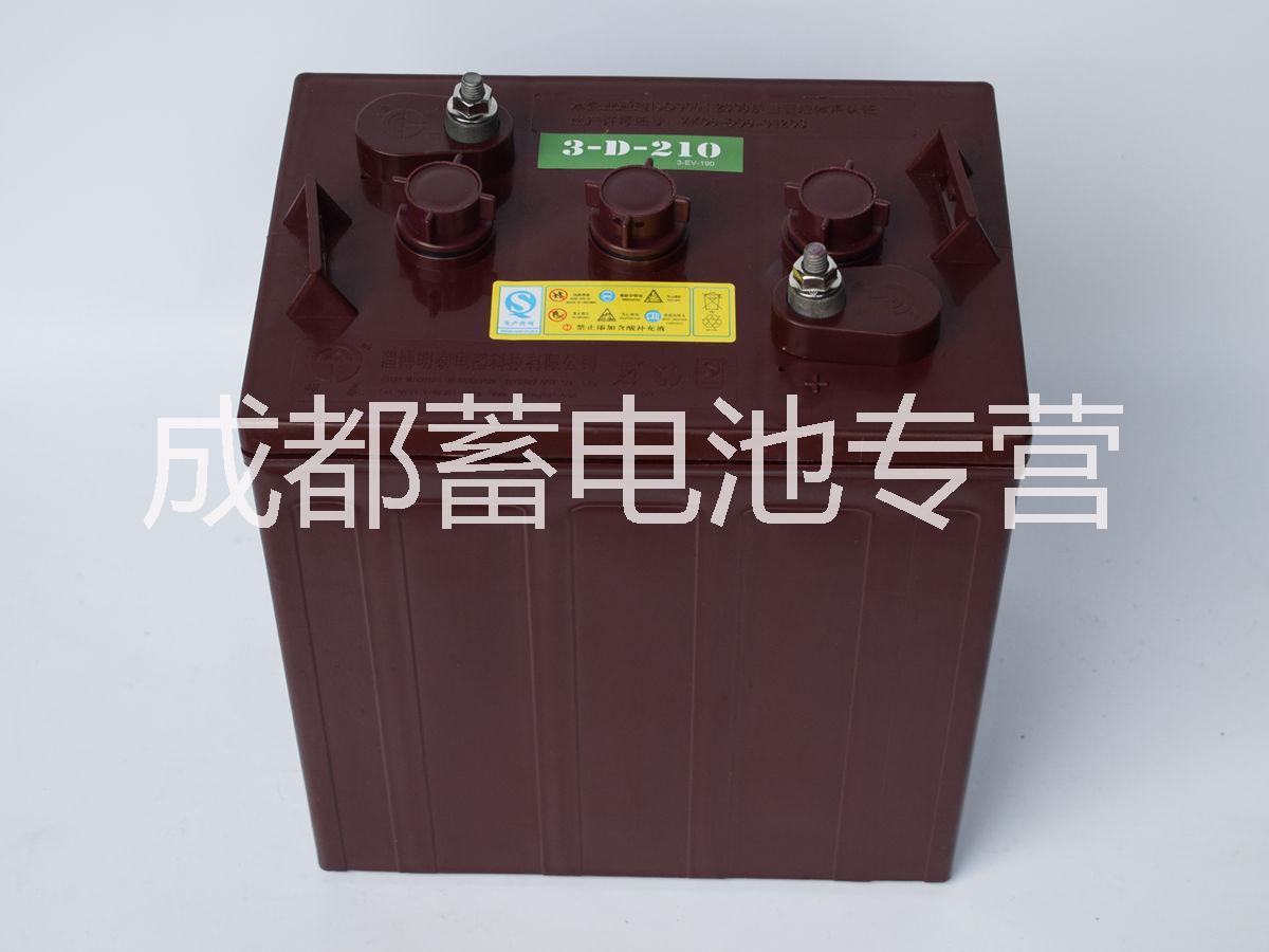 供应明泰3D210观光车电池  电动游览车电瓶 6V电瓶