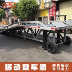 天河卡车专用装卸卸货平台|移动式登车桥的使用优势|三良机械