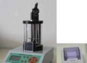供应智能沥青软化点试验器 全自动沥青软化点仪 沥青试验仪器