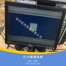 智能IC卡价格表