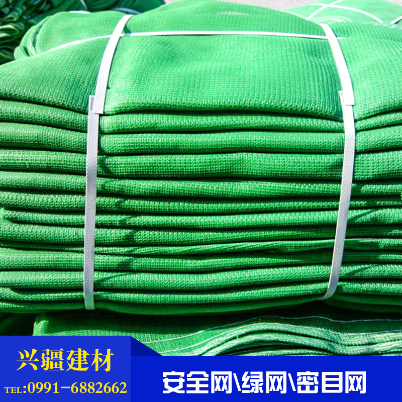 河北安全网绿网销售