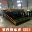 供应惠州卸柜叉车平台3吨位批发卸柜叉车平台三良机械