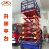 供应广州番禹液压式卸货平台