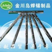 环保含银无铅锡线焊锡丝Sn99Ag0.3Cu0.7焊锡线工作温度250可焊性高适用于手工焊锡及波峰焊批发