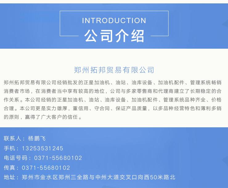 印刷郑州拓邦供应加油站智ic卡管理系统标准一站式ic卡pvc卡片柯式贸易图片