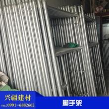 供应脚手架供应商折叠脚手架铝合金脚手架脚手架设计与定制批发