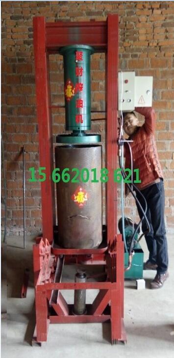 供应辽宁鞍山大型大豆榨油设备销售价格,聚财全自动榨油机货到付款