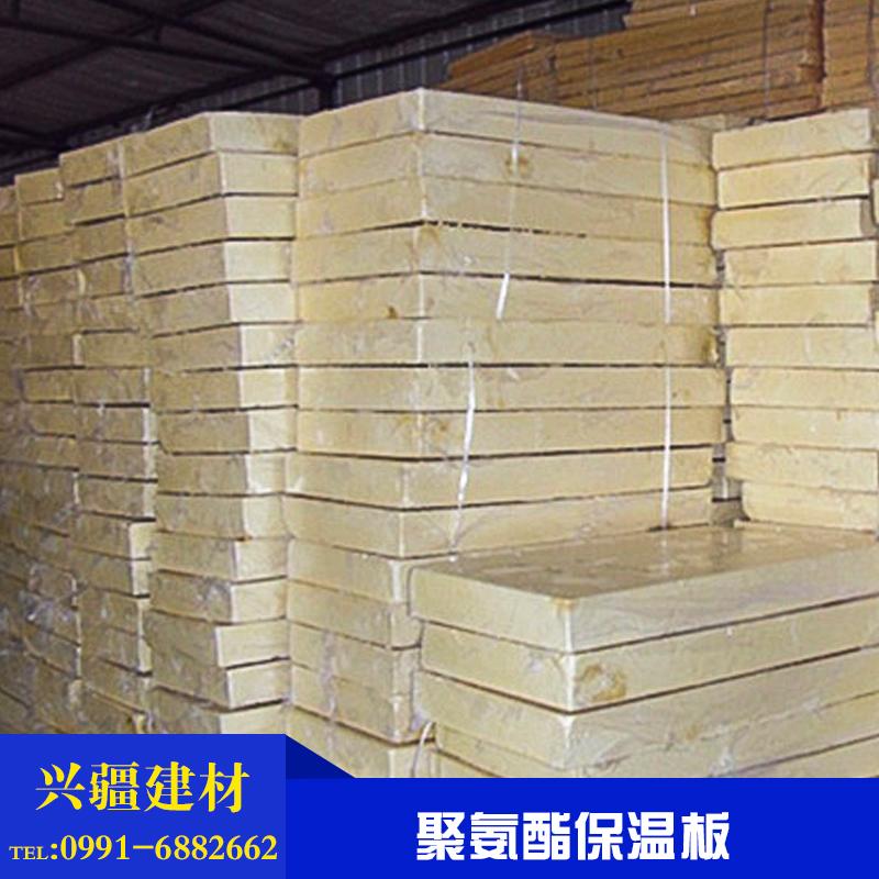 供应聚氨酯保温板 聚氨酯外墙保温板 阻燃聚氨酯保温板 聚氨酯复合保温板