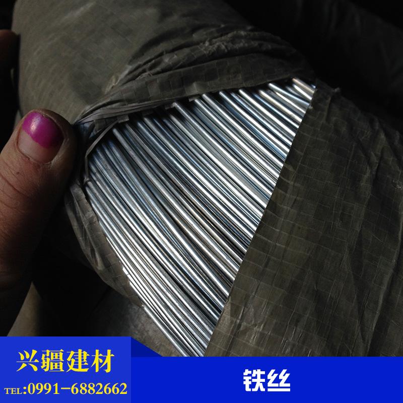 供应铁丝 包塑铁丝 不锈铁丝 热镀锌铁丝 镀锌铁丝 铁丝供应商