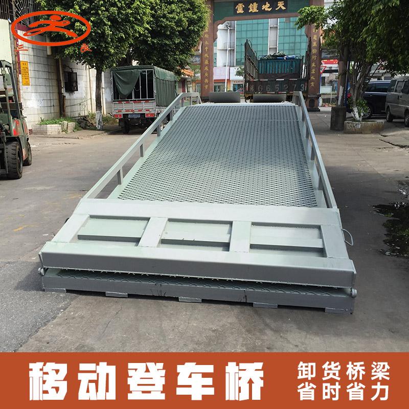 供应惠州集装箱卸货平台如何订购,佛山三良集装箱卸货平台,集装箱卸货平台厂家