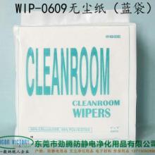 65克木浆复合纤维WIP-0609无尘纸9*9擦拭纸纤维纸批发