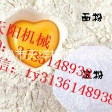 供应红薯淀粉机,天阳牌淀粉机厂家河南红薯打粉机销量好批发