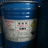 供应厂家直销铬酸酐 土耳其铬酸酐 重庆铬酸酐 美国铬酸酐