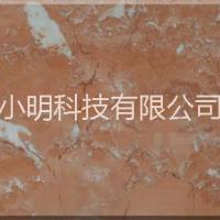 深圳大理石厂家|莎安娜|美石美屋