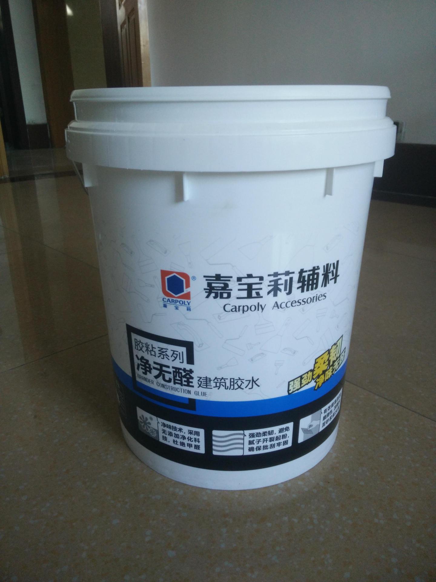 塑料桶,油漆桶,涂料桶