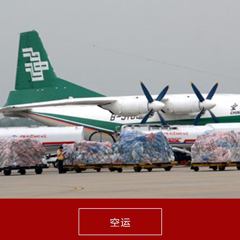 青岛到济宁的飞机