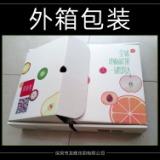 供应外箱包装 纸箱印刷厂家 包装盒印刷供应 纸类印刷报价