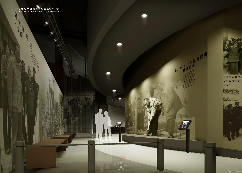展厅空间装修设计工程