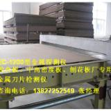 供应胶合板厂专用刀片金属探测仪,东莞EC-1200金属探测仪生产厂家