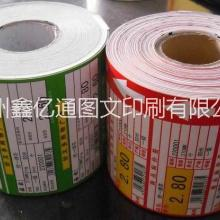 供应用于宣传的郑州不干胶标签印刷厂酒标签批发