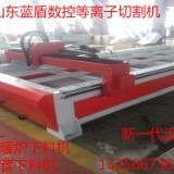 供应用于金属切割的锅炉下料设备