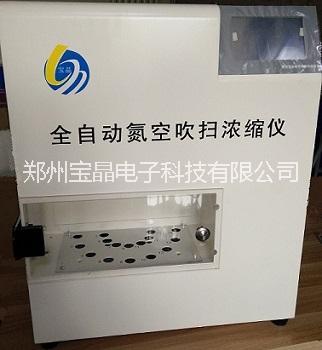 YGC-24A全自动氮吹仪|24孔全自动氮空吹扫浓缩仪|全自动氮吹仪厂家|全自动氮吹仪价格
