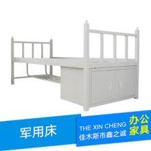 供应军用床厂家直销部队单层床 军队单层床 军人用单人床 军用床
