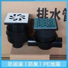 供应用于同层排水系统|卫生间排水|洗手间排水的地漏、清扫口、伸缩节、存水弯批发