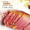 供应湖南地道腊肉  原味生态腊肉 湖南特产 农家腊肉 地道腊肉