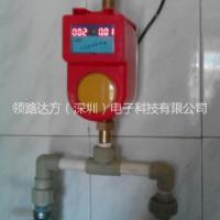 水管家控水器SK692刷卡水表