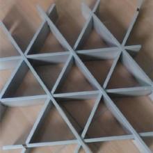 广东铝格栅厂家,三角型铝格栅,厂家定制,量大从优三角型铝格栅吊顶,广东铝格栅厂家批发
