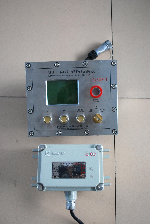 供应MSFQ—C井架防倾系统图片/供应MSFQ—C井架防倾系统样板图 (1)