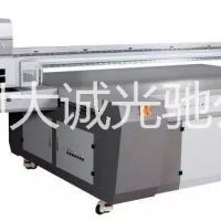 大诚光驰UV平板打印机