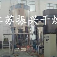 YPG压力喷雾干燥机直销图片
