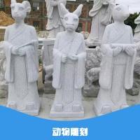 供应园林景观动物雕刻 动物雕刻工艺 泰山石动物雕刻 动物雕刻