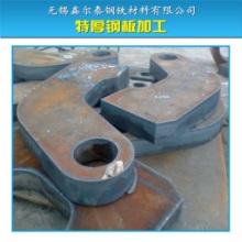 供应特厚钢板加工金属加工材厂家钢板加工报价特厚钢板加工批发