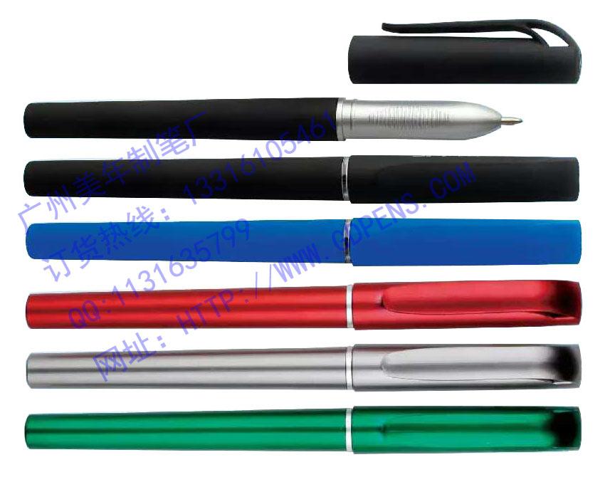 供应医药广告中性笔,广告签字笔,中性拉画笔