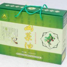 供应鸡蛋包装 保健品包装 礼品包装 纸箱包装厂家