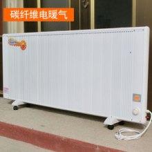 新疆碳纤维电暖 省电环保电暖器 智能温控电暖设备 批发,供应商批发