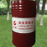 供应用于机床|工业设备|机械的长城 L-HG 32号 导轨油